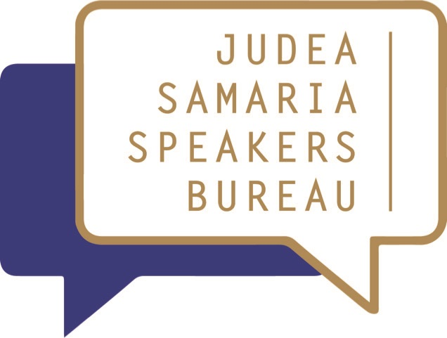 Rejuvenation: Finally. The Judea and Samaria Speaker's Bureau.
