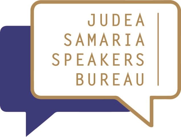 Rejuvenation: Finally. The Judea and Samaria Speaker's Bureau.