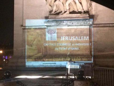 Jerusalem message superimposed on UNESCO building