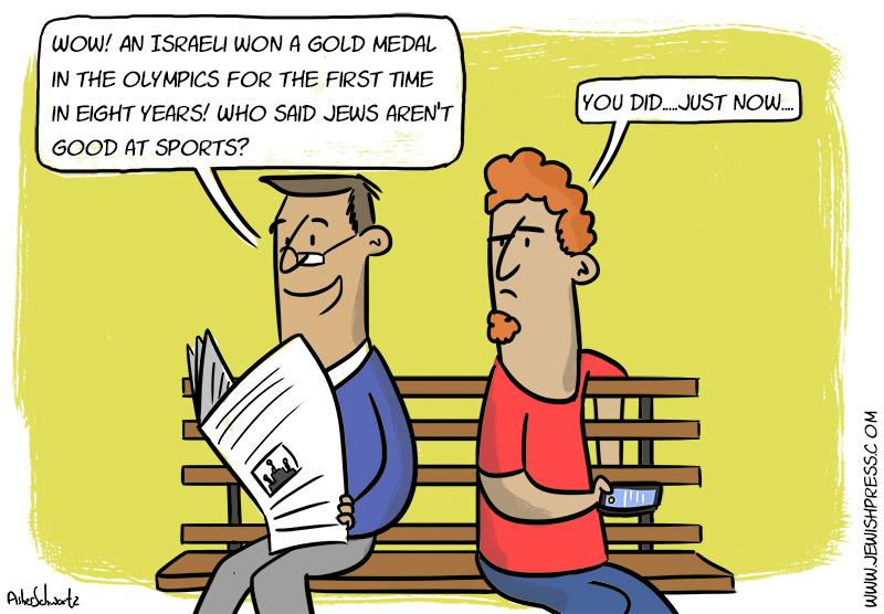 Jews and Sports