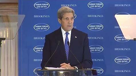 John Kerry Speech at Brookings Institute Saban Forum 12/5/15