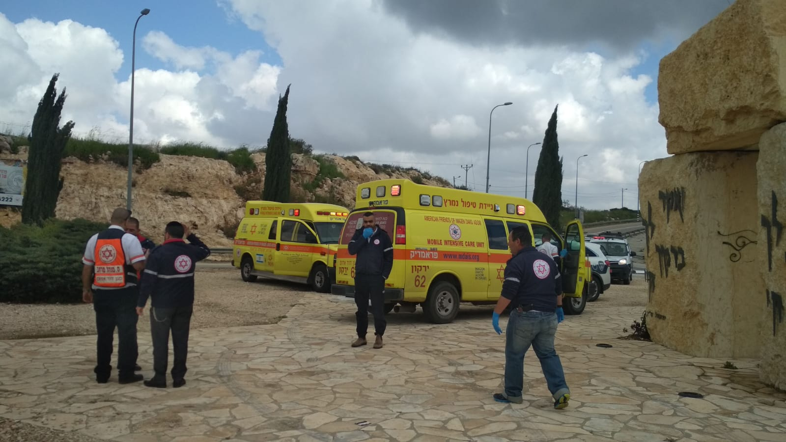 Multiple Terror Attacks near Ariel, Killed and Wounded