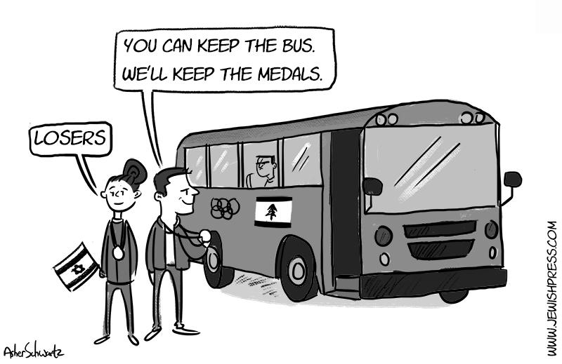 Lebanon Olympic Bus
