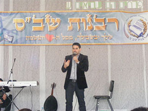 Gad Elbaz performing at the prison.