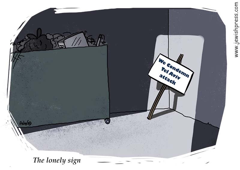 Lonely Sign