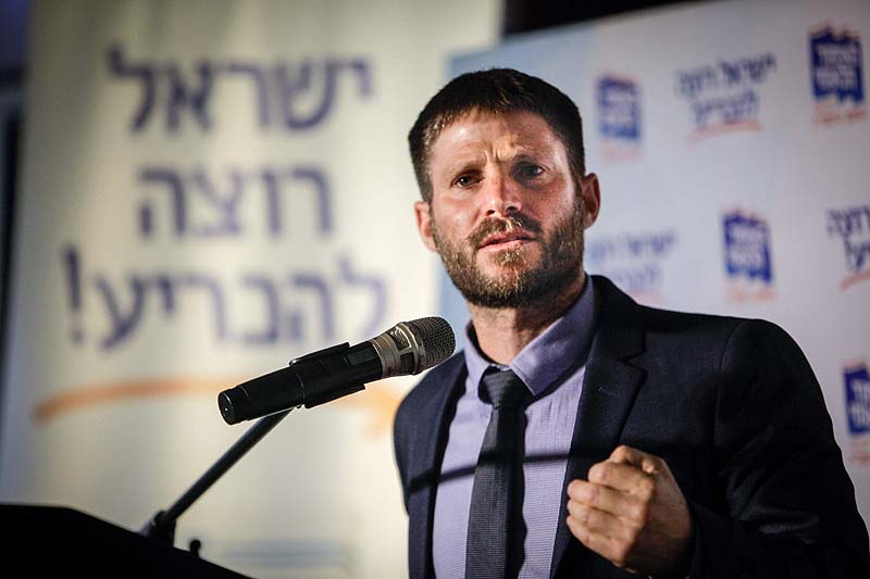 MK Bezalel Smotrich (Habayit Hayehudi) at National Union conference, Sept. 12, 2017