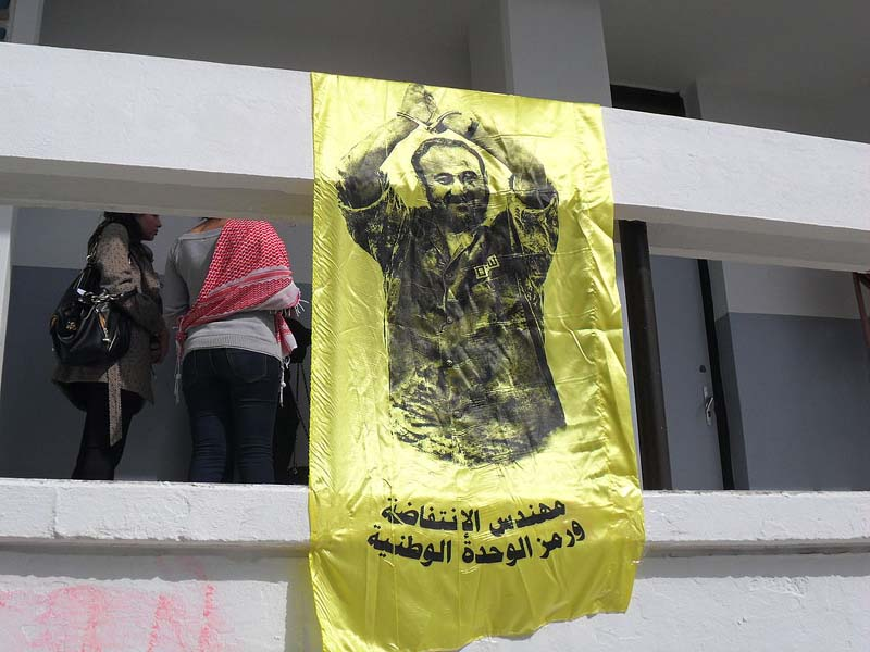 Israel Reaches Deal With Palestinian Prisoners to End Hunger Strike