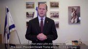 mayor-barkats-video