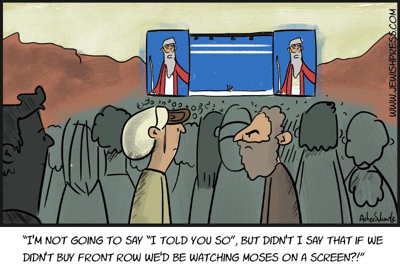 Moses screen v'Etchanan