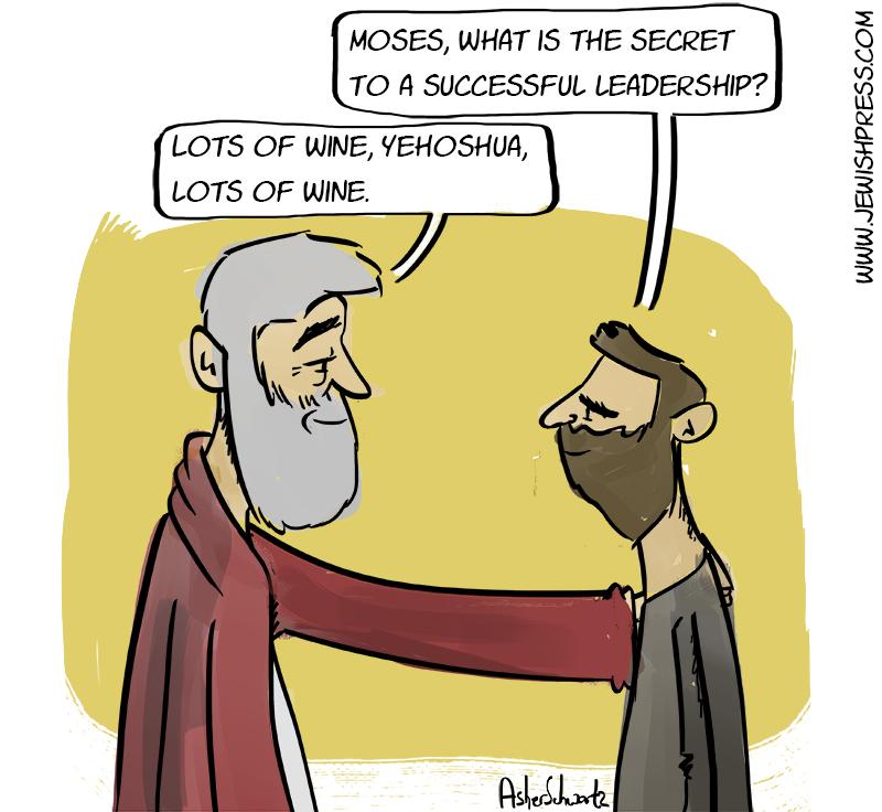 moshes-leadership-secret