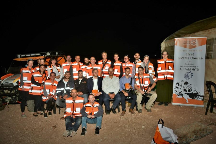 United Hatzalah Graduates First NREMT Course in Efrat, in