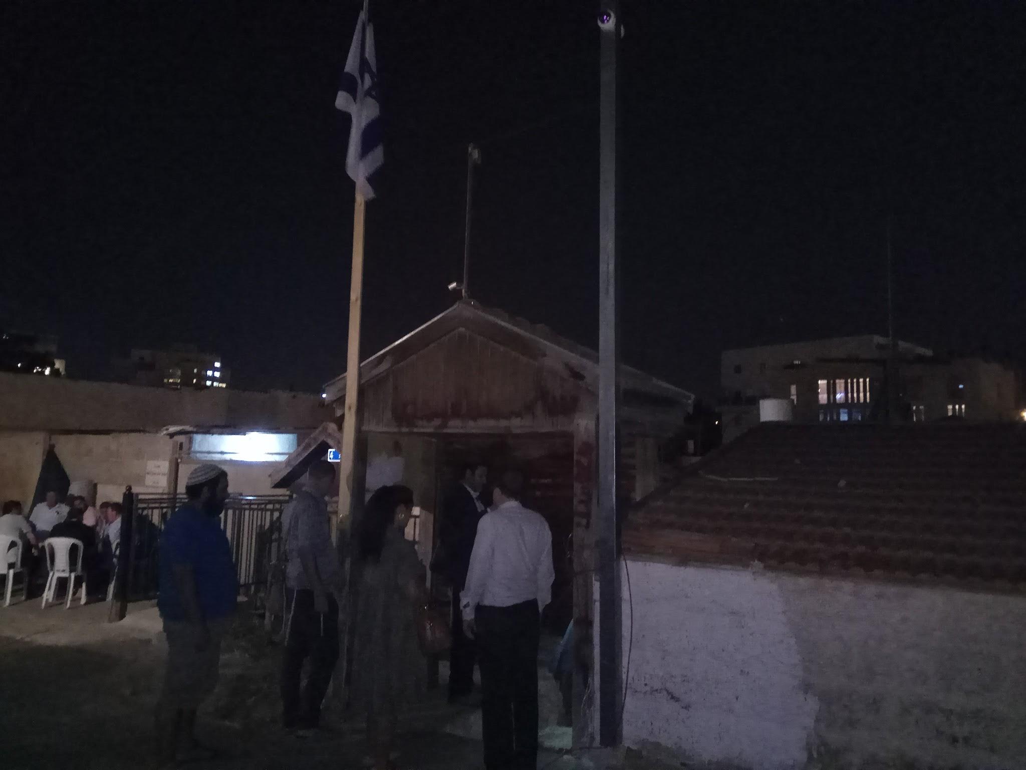 Nachalat Shimon Home 1