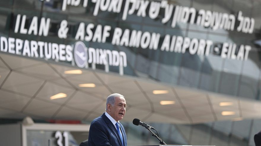 jewishpress.com - Hana Levi Julian - El Al's 'Sun D'Or' Airlines Stops Operating on Sabbath