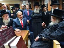 Netanyahu visiting the Belzer Rebbe