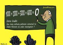 netanyahus-new-math-class