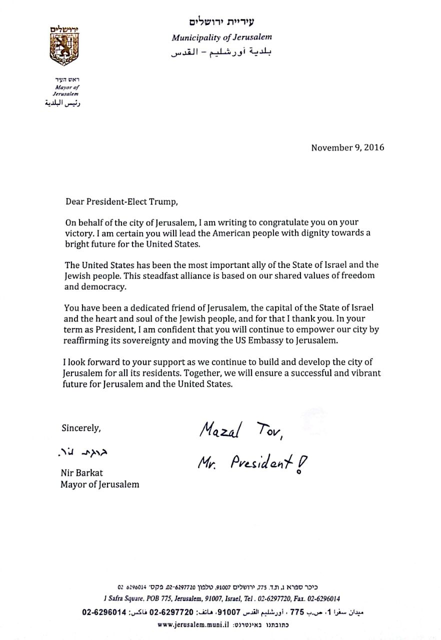 Jerusalem Mayor Nir Barkat's letter to President-Elect Donald Trump - Nov. 9, 2016