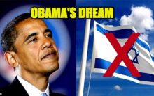 obama-anti-israel-flag