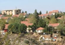 Israel Uncensored: Ofra Teen Describes Evacuation