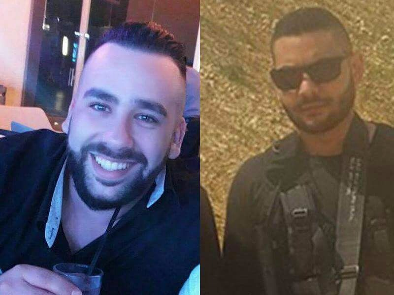 "Or Arish and Youssef Ottman. HY""D., murdered by a terrorist in Har Adar. Sept. 26, 2017"