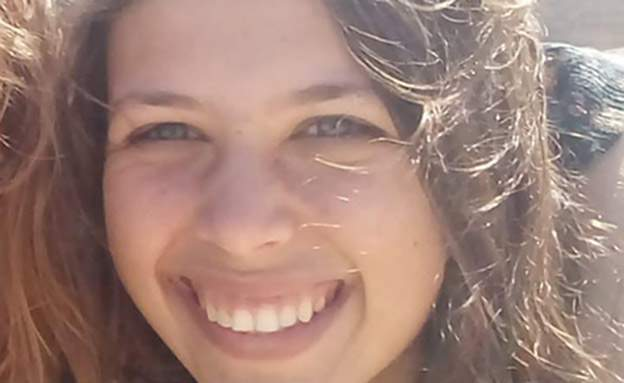 Man arrested in woman's killing near Jerusalem makes court appearance