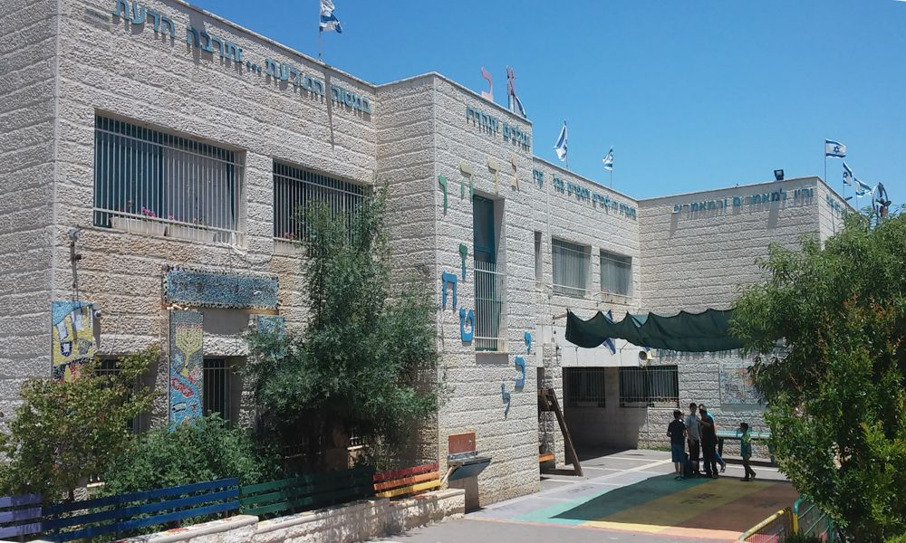 The Orot Etzion Boys School in Efrat