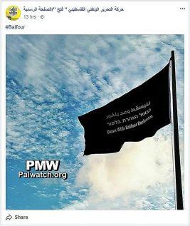 Fatah post, Nov. 2, 2017
