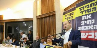 Israel Uncensored: Minister Bennett: Destruction of Netiv Avot Homes Makes No Sense