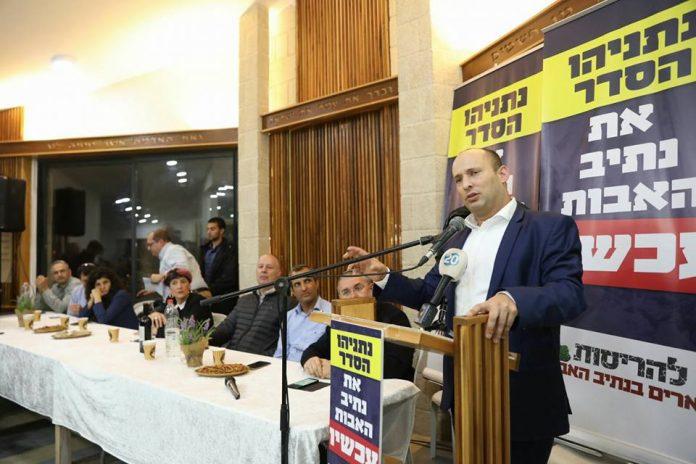 Israel Uncensored: Minister Bennett: Destruction of Netiv Avot Homes Makes No Sense