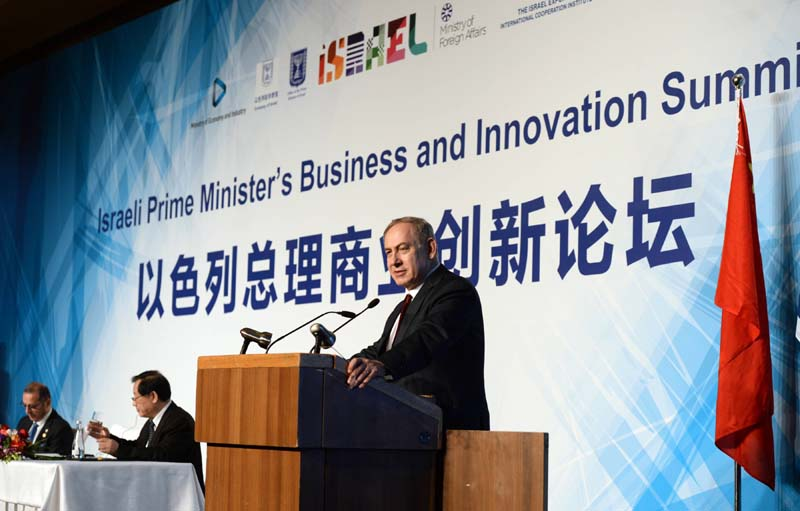 Netanyahu seeks to boost commercial ties with China