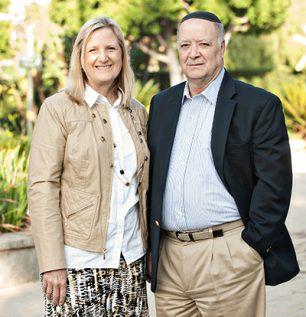 The author's parents, Rebecca and Michel Azran