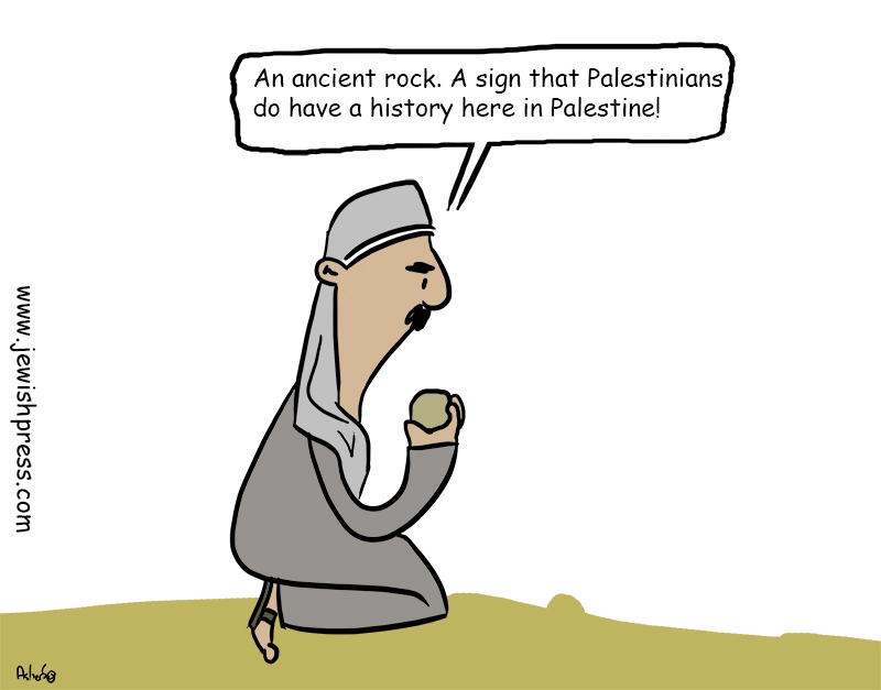 Palestinian Archaeology