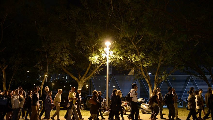 Controversial Israeli-Palestinian Memorial Day Event Draws Crowd in