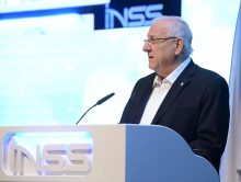 Pres. Rivlin at INSS conference