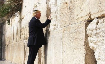 Inside Israel Today: Did Jerusalem Elect Donald Trump?
