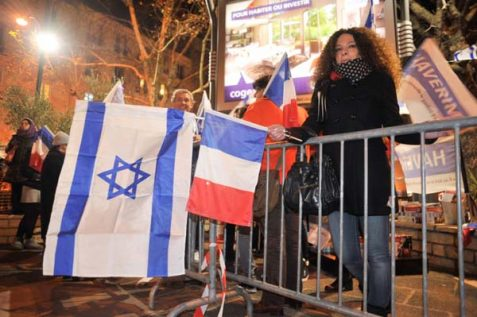 Pro-Israel demonstrators in Paris, Jan. 2016