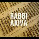 rabbi-akiva-youtube