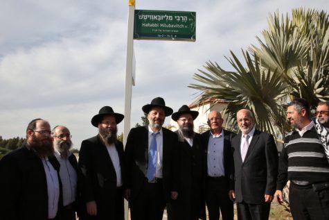 Menachem Mendel Schneerson Street