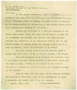 Letter sent from a DP camp petitioning the UN secretary-general for a Jewish state.