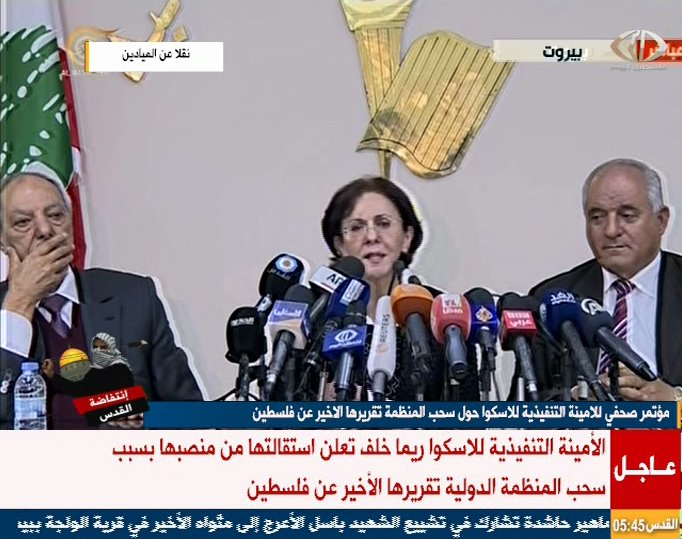 Rima Khalaf, head of the Beirut-based ESCWA at a press conference following her resignation, March 17, 2017.