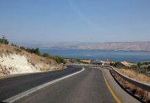 Israel Uncensored: The Israel Road Show