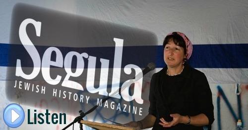 SaraJo - Segula Magazine