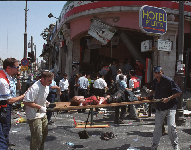 Woman in 2001 Israel pizza shop bombing on FBI 'Most Wanted'