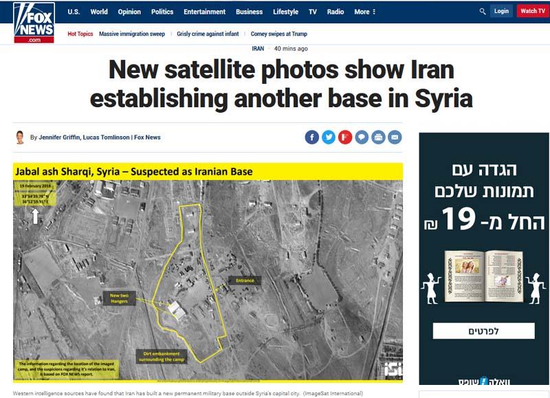 Satellites reveal Iranian missile base in Syria