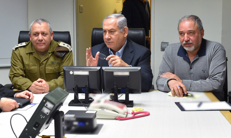 Israeli Intel Minister Says US Will Soon Recognize Golan Annexation