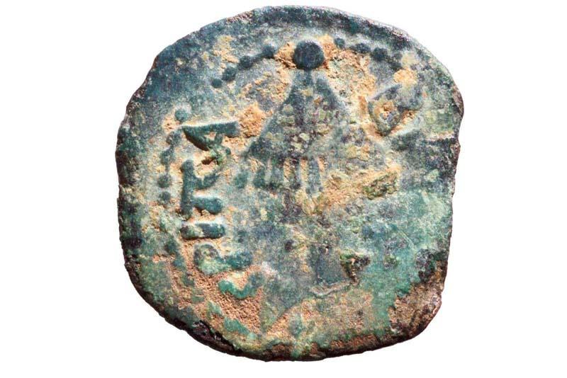 [Image: Shiloh-coin.jpg]