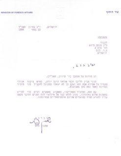 Singer 060217 Letter 1