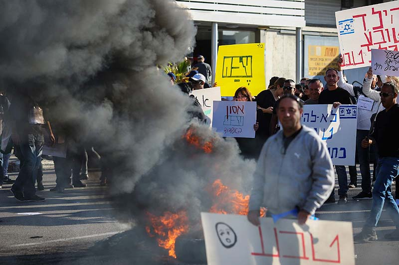 General Strike Over Teva Layoffs Paralyzes Israel