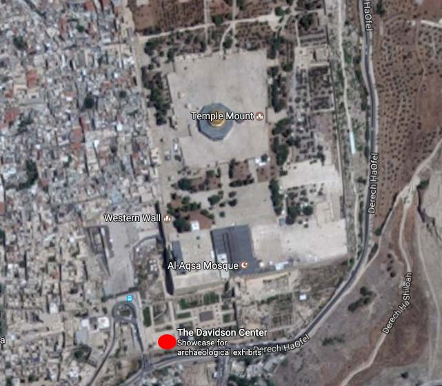 The Davidson Center, Jerusalem / Photo credit: Google Earth