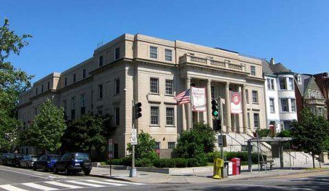 The Washington, D.C. Jewish Community Center (illustration image)