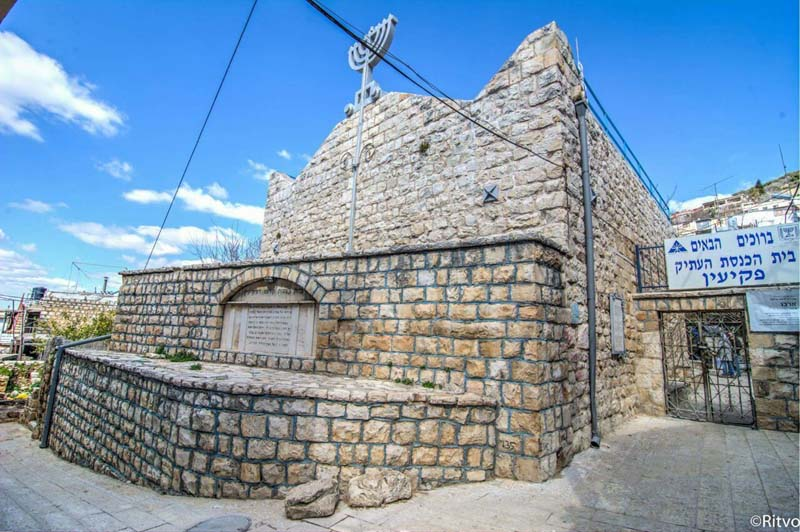 The ancient synagogue of Peqi'in. / Photo credit: Ritvo, courtesy of Beit Zinati